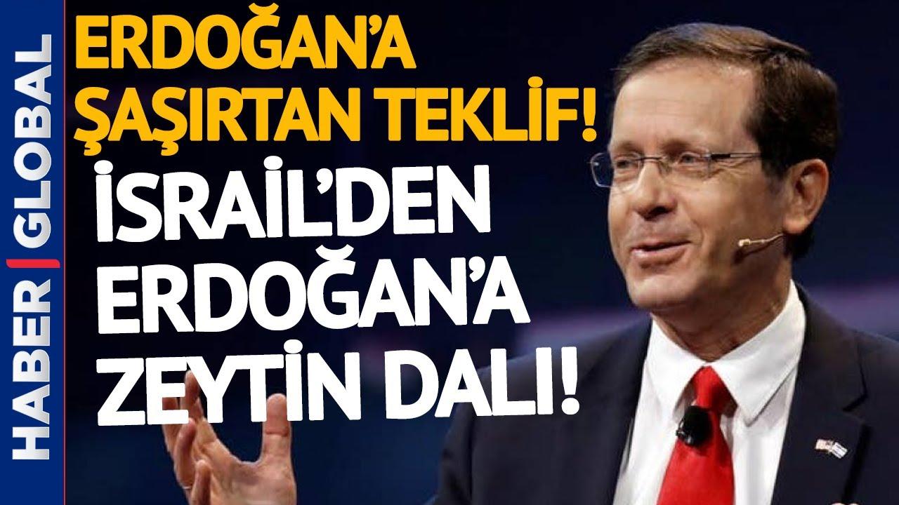 İsrail'den Şaşırtan Erdoğan Çıkışı!
