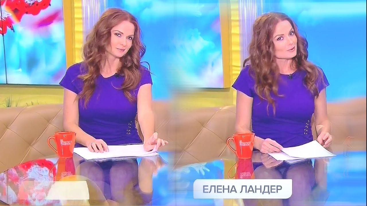 Елена Ландер 20.01.2020